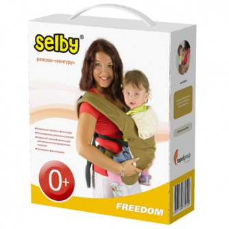 SELBY FREEDOM